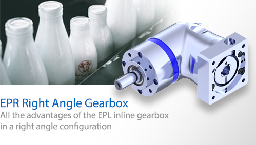 EPR Right Angle Bevel Planetary Gearbox